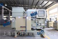 QTB-1000工業水處理設備帶式污泥脫水機 QTB-1000