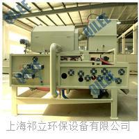 QTBH-1500化学污水/污泥处理设备带式污泥脱水机 QTBH-1500