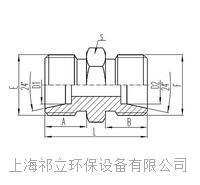 液压接头两端公制外螺纹24°内锥面密封 1C