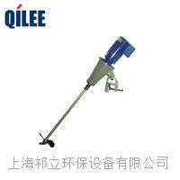 污水处理不锈钢304 / 316便携式液体搅拌机