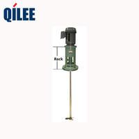 QL9003废水混合溶解处理不锈钢连续工业搅拌机 QL9003