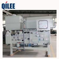 QTB-1250皮革污水旋轉鼓濃縮帶式壓濾機 QTB-1250