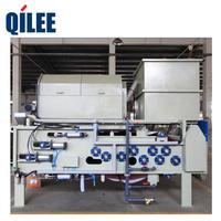 QTB-1250轉鼓濃縮帶式污泥脫水機 QTB-1250