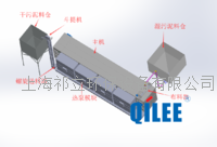 热泵式低温污泥干燥机 QB-S-2-15-5