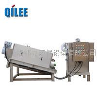 鋼鐵廠廢水疊螺式污泥脫水機 QLD301