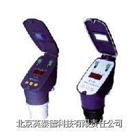 一體式智能超聲波液位計 CJ-Z一體式智能超聲波液位計