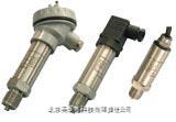B0501通用型壓力變送器 B0501通用型壓力變送器