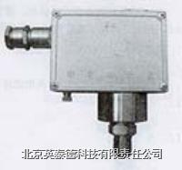 壓力控制器DK311壓力開關 DK311系列壓力控制器