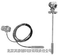 TJ-1000投入式靜壓液位變送器 TJ-1000系列投入式靜壓液位變送器