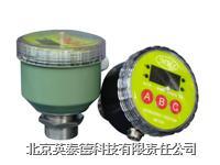 小盲區超聲波液位計 BMC-60L小盲區超聲波液位計