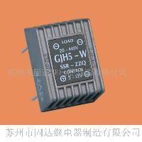 GJH5-W交流高壓雙列直插式5A固態繼電器