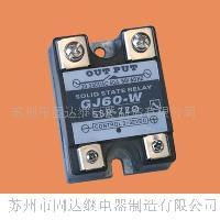 GJ60-W固態繼電器