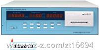 RC2010带电绕组温升测试仪(价格质量) RC2010