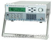 YB1053 YB1053E YB1053D YB1053C YB1053B YB1053A数字合成信号发生器价格   YB1053 YB1053E YB1053D YB1053C YB1053B YB1053A