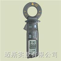 漏电流表MS2007B(性价比高) MS2007B