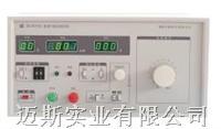 ZC2675C泄漏電流測試儀 ZC2675C