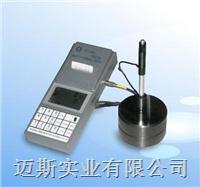便携式硬度计HL-240(质量保证,价格便宜) HL-240