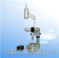 立式光学计LG-1(价格 参数 质量) LG-1
