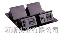 NM-402高级桌面插座(性价比高) NM-402