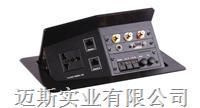 NM-701高级桌面插座(性价比高) NM-701
