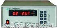 JK-8多路温度巡检仪(价格*便宜) JK-8