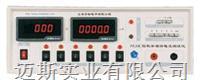 PA30C型数字泄漏电流测试仪(价格*便宜) PA30C