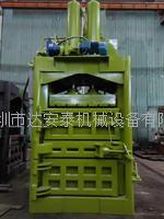 不锈钢金属液压打包机 150T