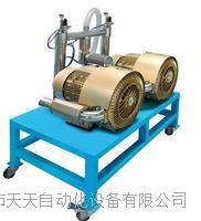 塑胶成型中央供料系统