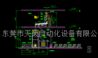 负压中央供料系统