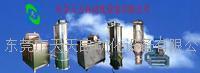 集尘器自动送粉系统