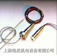 压力开关H100-702-M201 UE12
