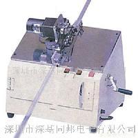 IC磨字机