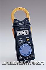 日本日置HIOKI3280-10电流钳表 日本日置HIOKI3280-10电流钳表