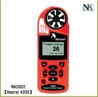 NK5922【Kestrel 4200】 便携风速气象测定仪仪器 NK5922【Kestrel 4200】