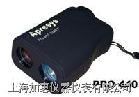 激光测距仪PRO440 PRO440