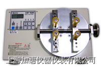 HP-50P瓶盖数字扭力测试仪 HP-50P