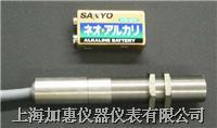 SA-80T-4A在线红外测温仪 SA-80T-4A
