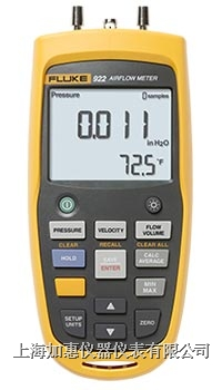 Fluke922空气流量检测仪 F922