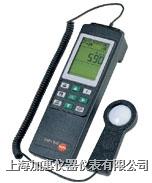 德图testo545照度仪 testo545照度仪