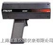 美国STALKER雷达测速仪BASIC STALKER手持式雷达测速仪BASIC