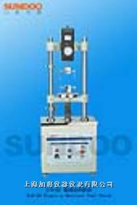 SD-10電子數顯彈簧試驗機 SD-10電子數顯彈簧試驗機