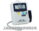 日置3641-20溫濕度記錄儀 溫濕度記錄儀3641-20