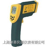 AR-922红外测温仪 AR-922