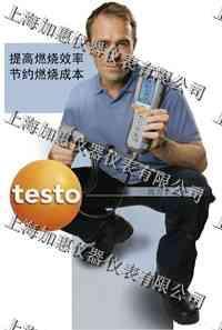德图testo 330-1 LL烟气分析仪 德图testo 330-1 LL
