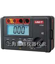 优利德UT501绝缘电阻测试仪 UT501