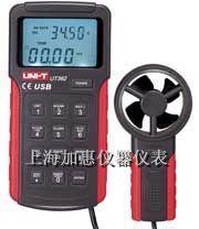 优利德UT362数字式风速仪 UT362
