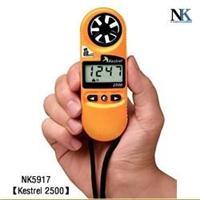 美国NK5917防水型便携风速气象测定仪 NK5917
