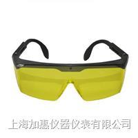 UVS-40紫外防護熒光增強眼鏡 UVS-40