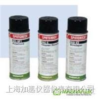 SKL-WP1水洗式渗透剂(喷罐) SKL-WP1