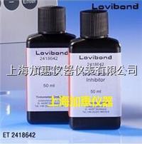 羅威邦 Lovibond ET2418642 BOD專用硝化抑制試劑  ET2418642